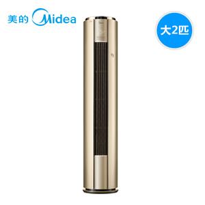 美的(Midea) 大2匹/大3匹 圆柱空调柜机全直流1级变频冷暖家用客厅立式 智能王 KFR-51LW/BP3DN1Y-YB200(B1)